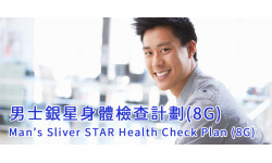 Man's Sliver STAR Health Check Plan (8G)