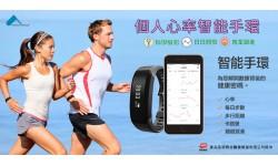 E - Smart watch