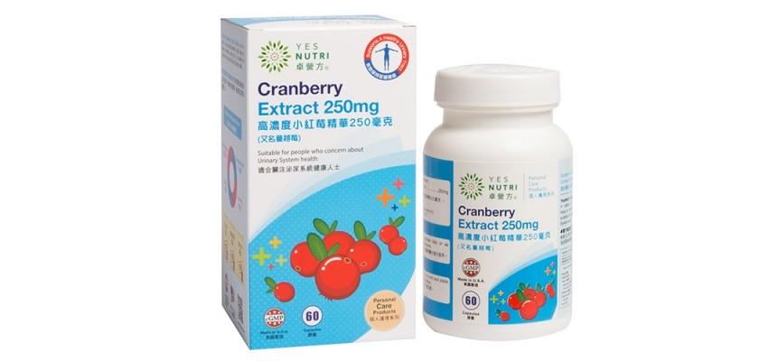 高濃度小紅莓精華250毫克