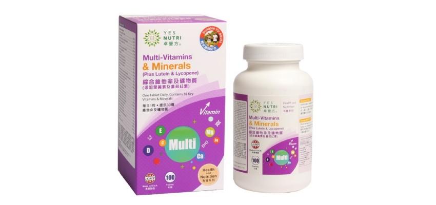 綜合維他命及礦物質(添加葉黃素及番茄紅素)