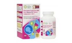 孕婦維他命D3鈣片