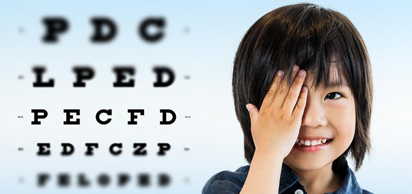 度數檢查/眼鏡驗配處方